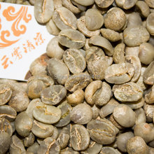raw coffee beans Small grain of coffee in the cafe in yunnan AA 454 g bean