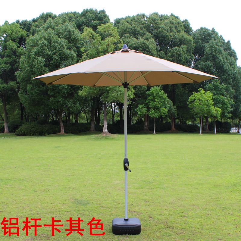 Outdoor patio umbrellas in the column umbrella advertising stall large beach sun<br><br>Aliexpress