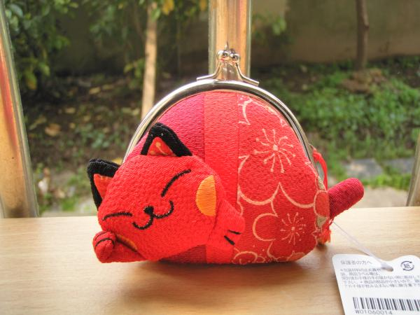 no.9sleeping cat Lucky Cat coin purse cartoon cute mini package key fobs Clutch - candy candyrui's store