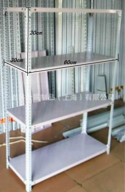 Tag res de stockage en entrep t promotion achetez des for Entrepot pour meuble montreal