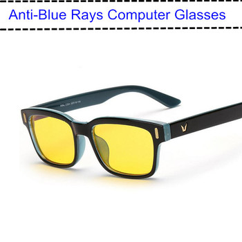 2016 Anti Blue Rays Computer Goggles Reading Glasses 100% UV400 Radiation-resistant Glasses Computer Gaming Glasses