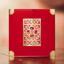 1 Sample Unique Chinese Style Red Wedding Invitations Cards Custom Free Shipping(China (Mainland))