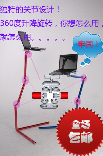 Notebook mount folding , function , rotating<br><br>Aliexpress