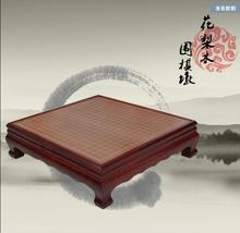 rosewood pier Chinese chess chess weiqi table made of Antique wood weiqi board(China (Mainland))