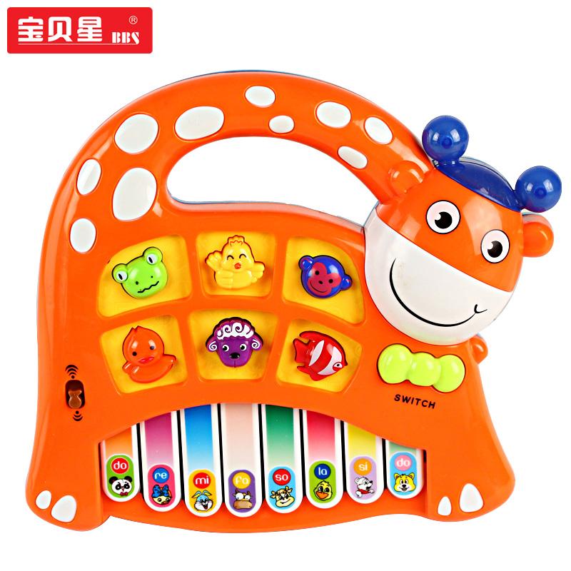 Musique Clavier Bébé la
