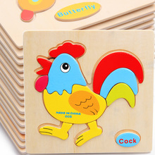 Kids Animals Wooden Puzzle Baby Educational Toys Games Picture Jigsaw Puzzles Toys For Children Gifts juguetes educativos(China (Mainland))