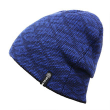 Buy Hiking Caps Toucas de inverno gorros hat sombrero Winter Ski SKULL CAP & Hat Beanies knitted man woman for $7.45 in AliExpress store