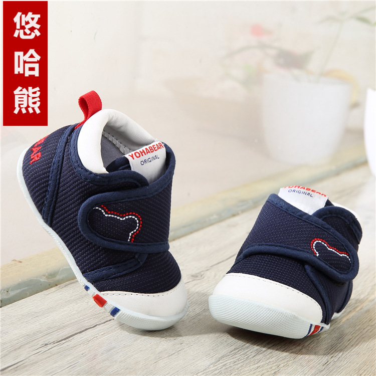 Ha Xiong Chunji new baby shoes toddlers Baby soft bottom shoes function of male and female infant children's shoes girls shoes(China (Mainland))