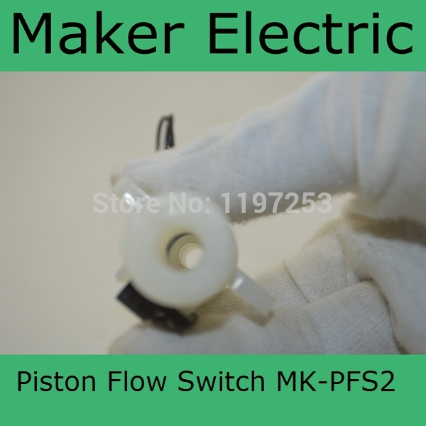 Hot sale china factory 0.8a 250v 50W MK-PFS2 clean water piston flow switch<br><br>Aliexpress