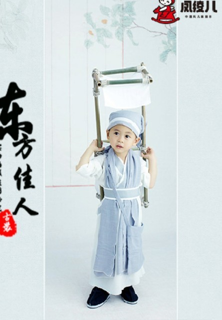 Little Scholar Ning Cai Chen Same Design Little Boy Costume Ancient Chinese Costume Exhibition Costume Boy(China (Mainland))