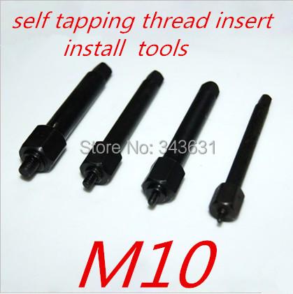 M10*1.75 self tapping  thread insert installation tools