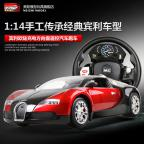 Kids toys remote control car Mini Rc Car 4wd Rc Car Gasoline Drift Electric rechargeable Controle Remoto Car styling