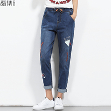Buy 2017 fashion harem Jeans women embroidery loose Trousers full Length pant plus size 6XL for $18.62 in AliExpress store