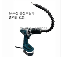 Flexible shaft/ connecting link for Electronice drill