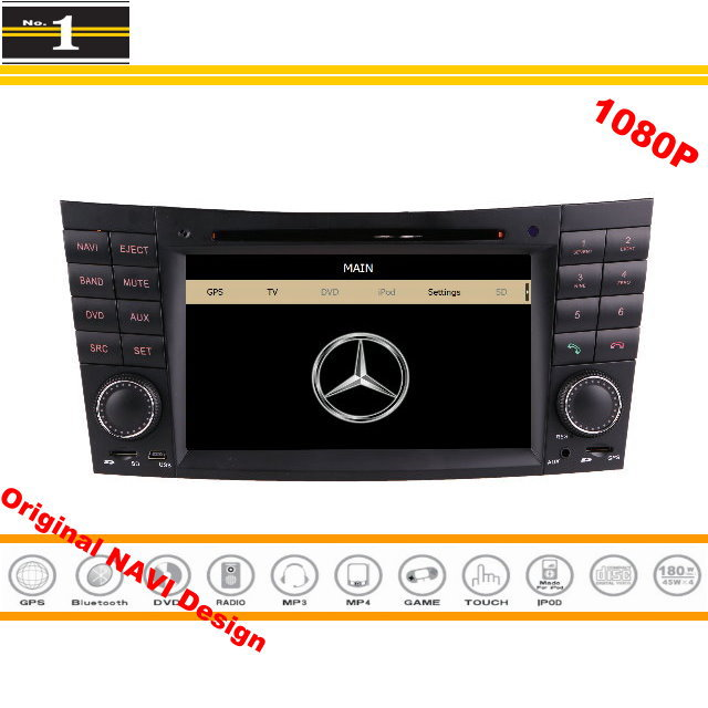for mercedes benz e class w211 2002 2009 car gps. Black Bedroom Furniture Sets. Home Design Ideas