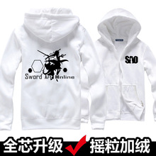 2016 fashion COS sword art online hoodies SAO thickening zipper hooded fleece clothing lightweigh Tung garment of satellite coat