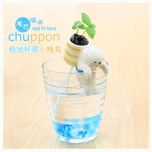 Creative ленивый настольная mini бонсай полив чаша милый флиса комнатные растения от компактный животные