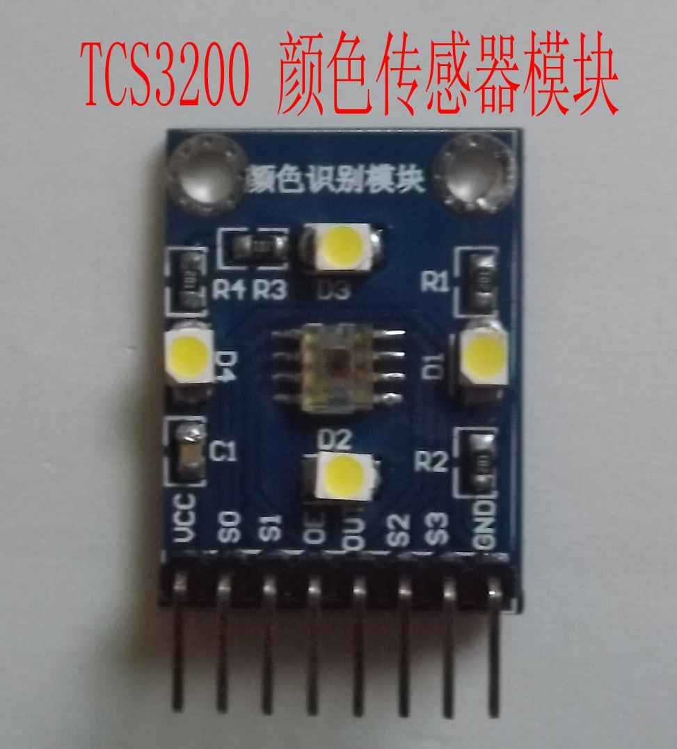 TCS3200 color sensor module TCS230 color recognition sensor to send the program information smart car(China (Mainland))