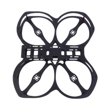 Small four-axis aircraft rack axis fiberglass butterfly Q4 butterfly rack with protective cover