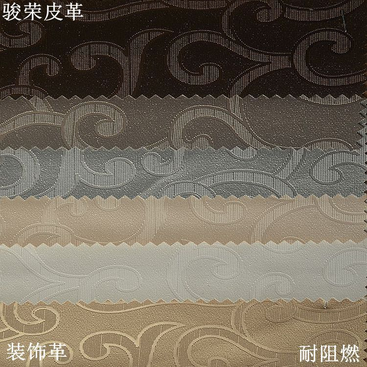 friendly flame-resistant leather PU home decoration accessories/ decoration for furniture/ decoration home textile for sofa, car(China (Mainland))