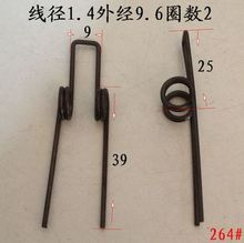 Custom spring steel metal adjustable tension spring with galvanized,Type 9(China (Mainland))