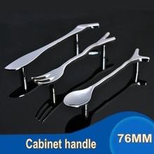 kitchen furniture cabinet price