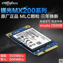 Free Shipping Original New CRUCIAL CT250MX200SSD3 250G mSATA SSD Read 550MB/S Laptop / Desktop Internal Solid State Disk