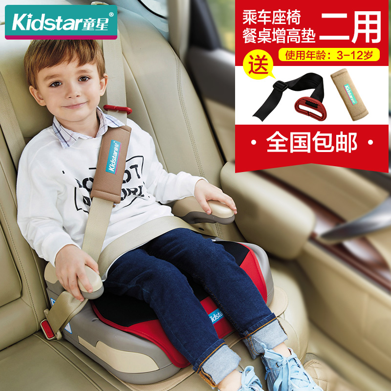 Cheap Car Seats For  Year Olds