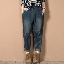 L-4XL 5XL Plus Size Cotton Harem Jeans Pants Boyfriend Loose Baggy Jeans For Women Brand Clothing Dark Blue