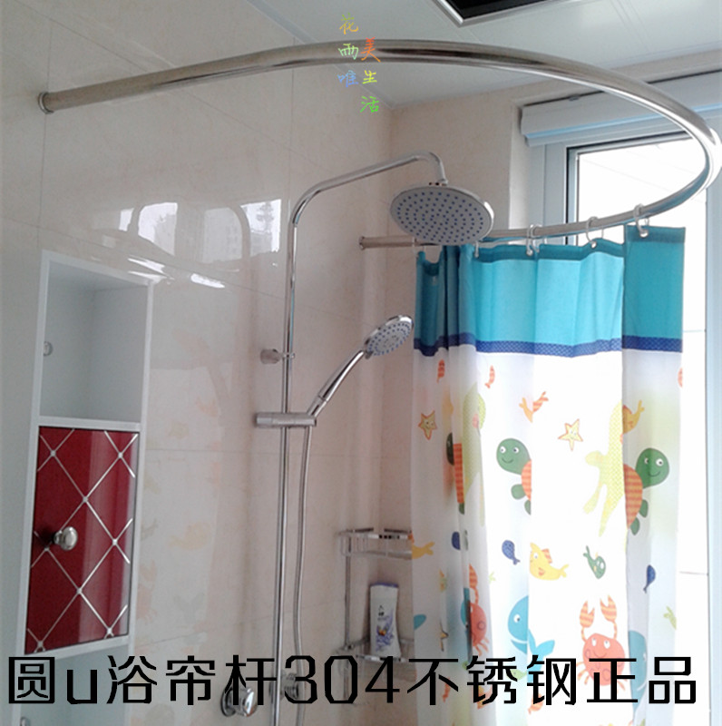 Making Curtains Out Of Sheets Double Track Shower Curtai
