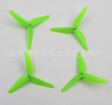 Syma x5HW X5HC x5hw-1 drone spare parts green color update main blades part
