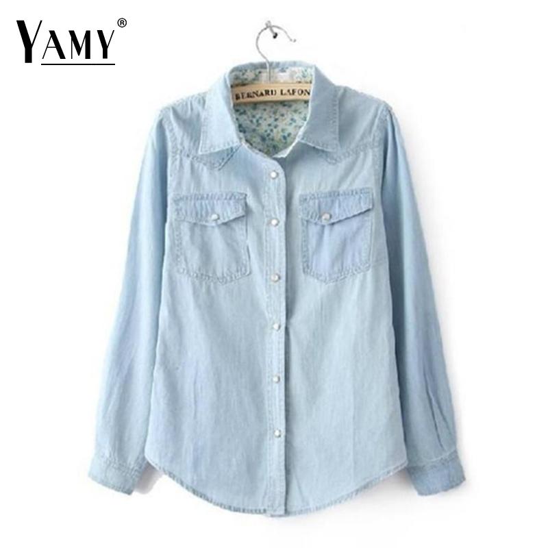 Fashion brand ladies denim shirt women blouses plus size for Jeans shirt for ladies online