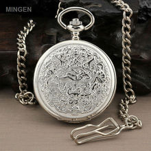 MINGEN – Fashion Gift Silver Steel Case White Roman numbers Dial Men Quartz Pocket Watch + Chain