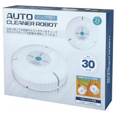 2015 new Auto Cleaner Robot Microfiber Smart Robotic Mop Automatic Dust Cleaner Random color-G028(China (Mainland))