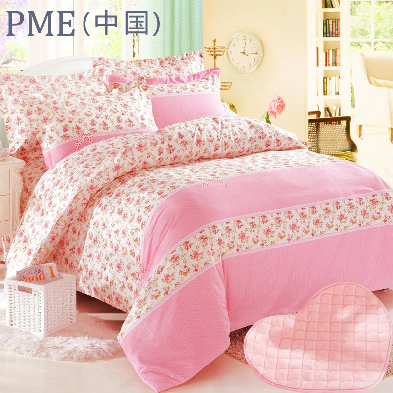 Hot sale!Home textiles, New style modern bed set 4pcs Fashion Luxury Brand Reactive Printing Bedding Set pink style(China (Mainland))