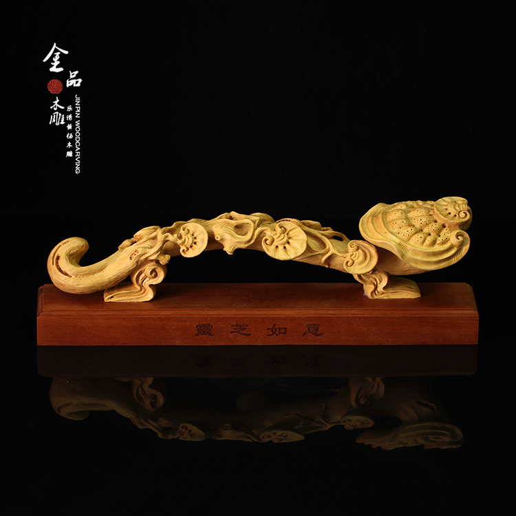 Здесь можно купить  The goods  Yueqing boxwood carvings Home Decoration business gifts hand-carved desk ornaments wishful Ganoderma The goods  Yueqing boxwood carvings Home Decoration business gifts hand-carved desk ornaments wishful Ganoderma Волосы и аксессуары