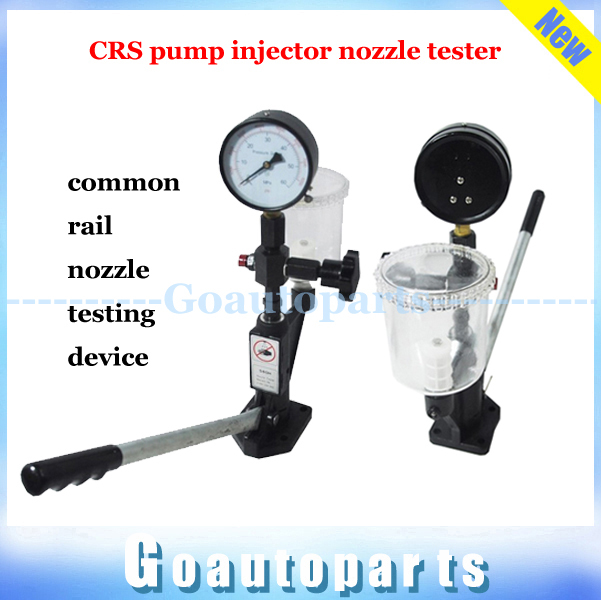 free shipping CRS pump injector nozzle tester best quality common rail nozzle testing device pressure injector tool(China (Mainland))