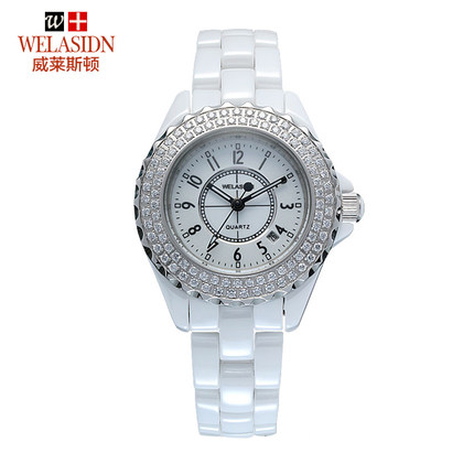 Free shipping - wholesale - WELASIDN fashion lady quartz watch lady fashion table couple watch gift set auger wrist expression(China (Mainland))