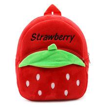 Высококачественная детская школьная сумка плюшевая мультяшная игрушка детский рюкзак для мальчиков и девочек школьные сумки подарок для д...(China)