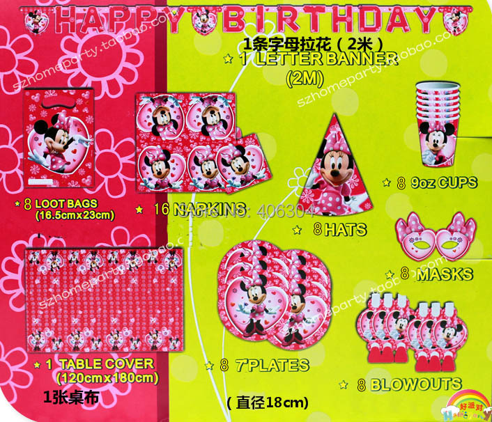 ,Minnie mouse birthday party kit,for 8persons .cup+plate+blowouts+bag+hat+mask+tissue+table cover+banner - HH Party Costume Store store
