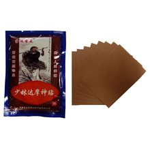 Buy 16pcs/2bags Shaolin Medical Plaster Chinese Herbal Patch Knee Pain Relief Adhesive Plasters/Patches Rheumatism Pain Relieving for $1.29 in AliExpress store