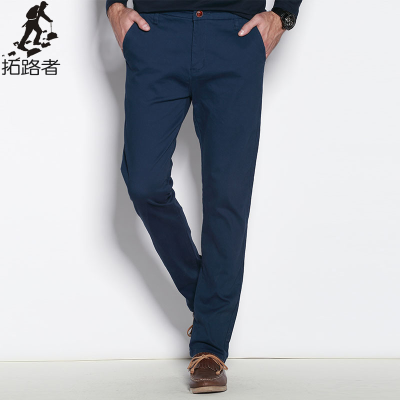 Free shipping!!! new 2015 fashion mens casual pants pantalones hombre business pants sports trousers cotton comfortable pants(China (Mainland))