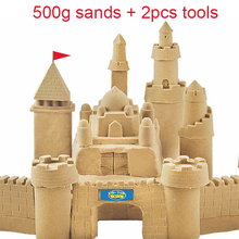 500g/bag Kinetic Dynamic Educational Sand clay Amazing DIY Indoor Magic Playing Sand Children Toys Mars Space Sand seven colours(China (Mainland))