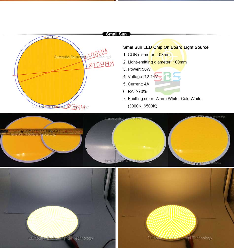 5W 10W 20W 30W 50W 200W Rounded COB LED Light Source Warm Natural Cold White Integrated Circular LED Chip On Board (12)