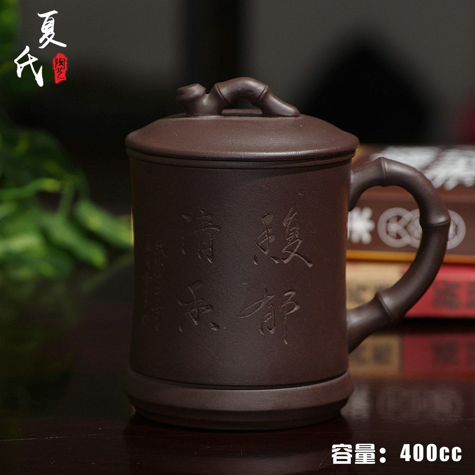 400CC Tea Cup With Lid Filter Saucers Purple Clay Tea Mug Fragrance Ore Zisha Office Gift(China (Mainland))