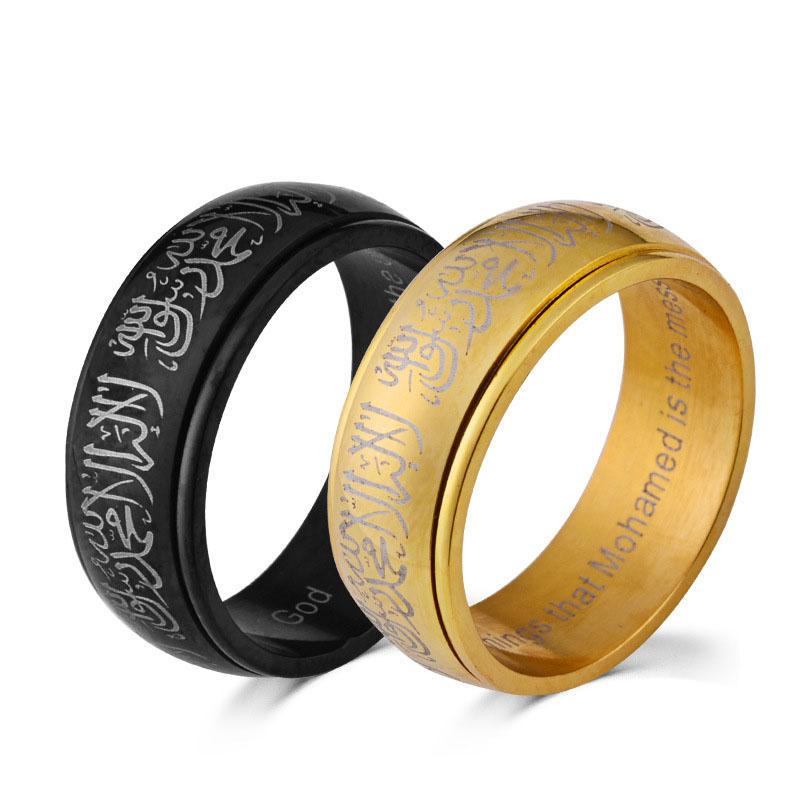 Popular Wedding Rings Islambuy Cheap Wedding Rings Islam. Model Wedding Rings. Luna Engagement Rings. Two Ring Wedding Rings. Electroplated Rings. Elongated Engagement Rings. Coffee Wedding Rings. Gents Engagement Rings. Mens Durable Wedding Rings