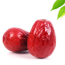 Devastating Chinese jujube high quality red dates dried fruit green natural food 500 grams bag free