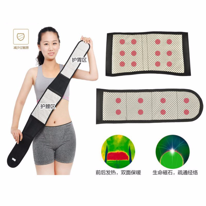 Daily Use Health Care Adjustable Self-heating Magnetic Therapy Waist Belt Support Back Waist Protection Brace Double Lumbar  Daily Use Health Care Adjustable Self-heating Magnetic Therapy Waist Belt Support Back Waist Protection Brace Double Lumbar  Daily Use Health Care Adjustable Self-heating Magnetic Therapy Waist Belt Support Back Waist Protection Brace Double Lumbar  Daily Use Health Care Adjustable Self-heating Magnetic Therapy Waist Belt Support Back Waist Protection Brace Double Lumbar  Daily Use Health Care Adjustable Self-heating Magnetic Therapy Waist Belt Support Back Waist Protection Brace Double Lumbar  Daily Use Health Care Adjustable Self-heating Magnetic Therapy Waist Belt Support Back Waist Protection Brace Double Lumbar  Daily Use Health Care Adjustable Self-heating Magnetic Therapy Waist Belt Support Back Waist Protection Brace Double Lumbar  Daily Use Health Care Adjustable Self-heating Magnetic Therapy Waist Belt Support Back Waist Protection Brace Double Lumbar  Daily Use Health Care Adjustable Self-heating Magnetic Therapy Waist Belt Support Back Waist Protection Brace Double Lumbar  Daily Use Health Care Adjustable Self-heating Magnetic Therapy Waist Belt Support Back Waist Protection Brace Double Lumbar  Daily Use Health Care Adjustable Self-heating Magnetic Therapy Waist Belt Support Back Waist Protection Brace Double Lumbar  Daily Use Health Care Adjustable Self-heating Magnetic Therapy Waist Belt Support Back Waist Protection Brace Double Lumbar  Daily Use Health Care Adjustable Self-heating Magnetic Therapy Waist Belt Support Back Waist Protection Brace Double Lumbar  Daily Use Health Care Adjustable Self-heating Magnetic Therapy Waist Belt Support Back Waist Protection Brace Double Lumbar  Daily Use Health Care Adjustable Self-heating Magnetic Therapy Waist Belt Support Back Waist Protection Brace Double Lumbar  Daily Use Health Care Adjustable Self-heating Magnetic Therapy Waist Belt Support Back Waist Protection Brace Double Lumbar  Daily Use Health Care Adjustable Self-heating Magnetic Therapy Waist Belt Support Back Waist Protection Brace Double Lumbar  Daily Use Health Care Adjustable Self-heating Magnetic Therapy Waist Belt Support Back Waist Protection Brace Double Lumbar  Daily Use Health Care Adjustable Self-heating Magnetic Therapy Waist Belt Support Back Waist Protection Brace Double Lumbar  Daily Use Health Care Adjustable Self-heating Magnetic Therapy Waist Belt Support Back Waist Protection Brace Double Lumbar  Daily Use Health Care Adjustable Self-heating Magnetic Therapy Waist Belt Support Back Waist Protection Brace Double Lumbar  Daily Use Health Care Adjustable Self-heating Magnetic Therapy Waist Belt Support Back Waist Protection Brace Double Lumbar  Daily Use Health Care Adjustable Self-heating Magnetic Therapy Waist Belt Support Back Waist Protection Brace Double Lumbar  Daily Use Health Care Adjustable Self-heating Magnetic Therapy Waist Belt Support Back Waist Protection Brace Double Lumbar  Daily Use Health Care Adjustable Self-heating Magnetic Therapy Waist Belt Support Back Waist Protection Brace Double Lumbar  Daily Use Health Care Adjustable Self-heating Magnetic Therapy Waist Belt Support Back Waist Protection Brace Double Lumbar