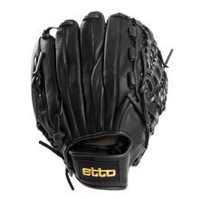 Top Quality Sports Professional Baseball Glove Adult Men Softball Balls Gloves Left And Right Hand Baseball Glove XK-HOB007(China (Mainland))