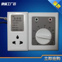 Котла водяной насос термостат выключатель регулируемая 0 — 100